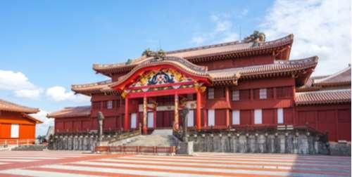 Cruise Japan, Taiwan China